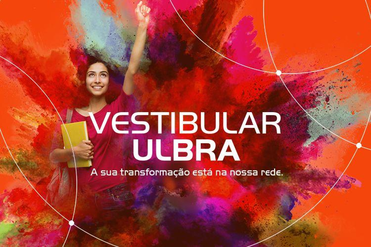 Vestibular ULBRA 2019